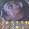 darkemeralds: Simon Tam in space helmet with Chinese writing (Sean Maher)