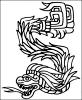 quarrel: (mythology, quetzalcoatl)