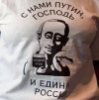 sudenko: (zyalt.livejournal)