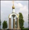 ashpi_politstudies: (Pleshkovo)