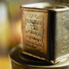 richard: (Tea canister.)