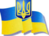 lavlay: (украина)