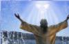 lavlay: (Иисус)