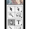 egypturnash: (the one true tool)