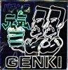 blacklilly: (Genki)