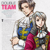 geminianeyes: Fran X Miles Double Team  (Fran X Miles Double Team)