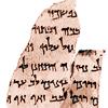 moonlit: (Written Works - Dead Sea Scrolls)