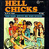 cabell: Hell Chicks (pic#449508)