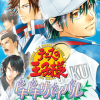 serve_and_volley: prince of tennis: doki doki survival - sanroku no mystic (sanroku no mystic)
