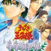 serve_and_volley: prince of tennis: doki doki survival - umibe no secret (umibe no secret)