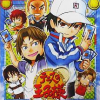 serve_and_volley: prince of tennis: card hunter (card hunter)
