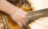 ceciliatan: (darons guitar)