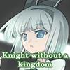 kama_blackbird: (Touhou: Ghostly Gardener)