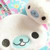 reineh: (A sugoi seal)