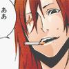 nicotinecrazed: (grin)