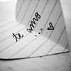leek: (te amo)