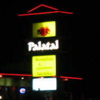 steorra: Restaurant sign that says Palatal (palatal)