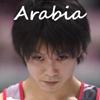 arabia764: (Default)
