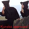 unnique: (kuroko approves!)