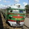 nomada: (train1)