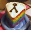 irascendedlolkitten: (Tauri Cake)
