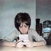 ang3lsh1: Can't talk, Nino gaming (Gaming)