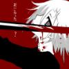 mybloodisblack: (Bloody Sword)