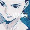 chang_wufei: (neutral - serious Wufei)