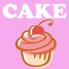 lazuli: cake (cake)
