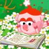 kislaya: (Нюша читает книжку)