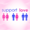 ellemichelle: (support love)