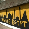 "ajnabieh: The silhouette of Cairo, with the text in English, ""We Are Egypt."" (we are egypt)"