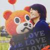 eike: (miura :: love love love!)