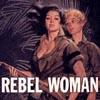 forodwaith: (feminist)