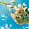 rhyll: (sky)