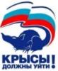 oleg_lukin: ()