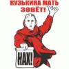 fuguebach: (kuzkina_mat)