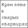 gera_lieberman: (wait)