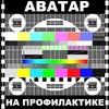 kavolekat: (television)