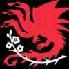 starsword: (dragon)