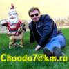choodo7: (pic#5092868)