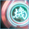 monadont: (witness the power)
