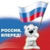 puteika: (Россия)