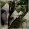 save_us_alice: (broken alice)