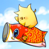 turkey: (niyoko riding a fish flag like a surfboa)