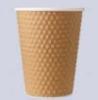 wayfarersgirl: paper cup (papercup)