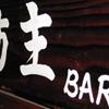 barbuddha: (pic#5157642)