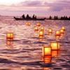 isana: lanterns on the water (lights)