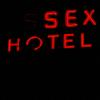 auburn: (Sex Hotel)