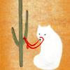 ranyart: (cactus)
